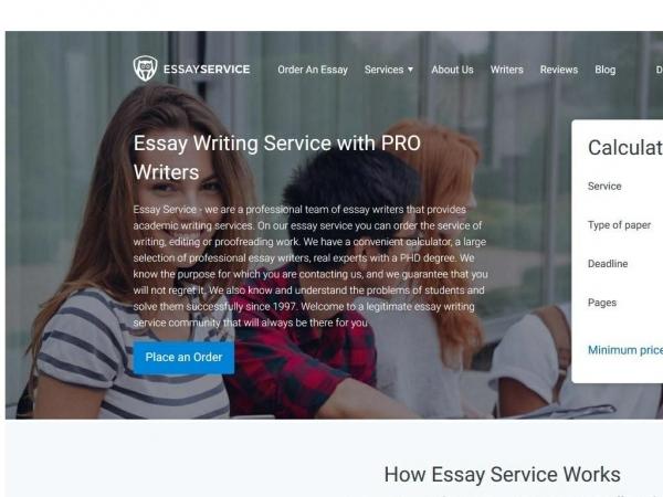 essayformewriting.com