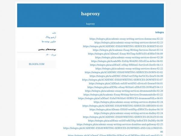 haproxy.blogfa.com