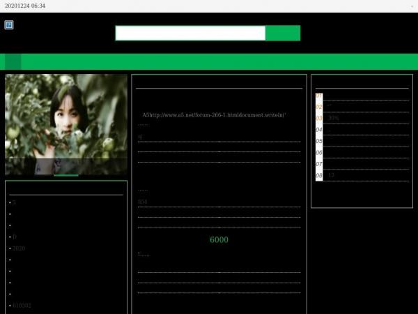 0936news.com