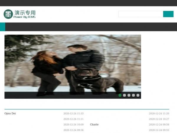 0978news.com