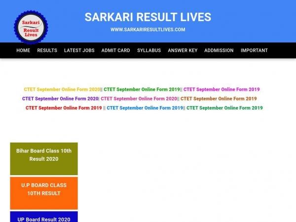 sarkariresultlives.com